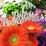Декор в цветы